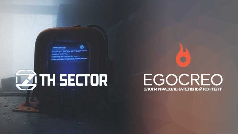 Итоги конкурса «7th Sector»: альтернативный взгляд на игру»
