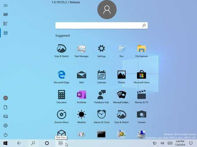 Microsoft показала новое меню «Пуск» в Windows 10