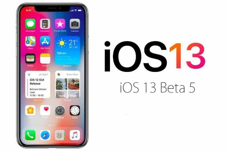 Что нового в iOS 13 Beta 5