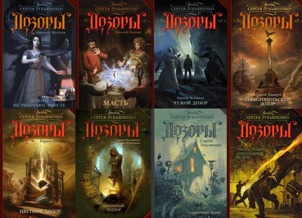 dozory - Имперские упыри и советские вурдалаки: вампиры в русской литературе
