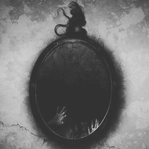 i - Мифология зеркала