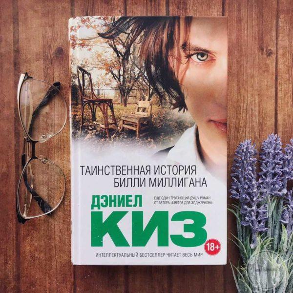 mnozhestvennye - Топ книг с захватывающим сюжетом