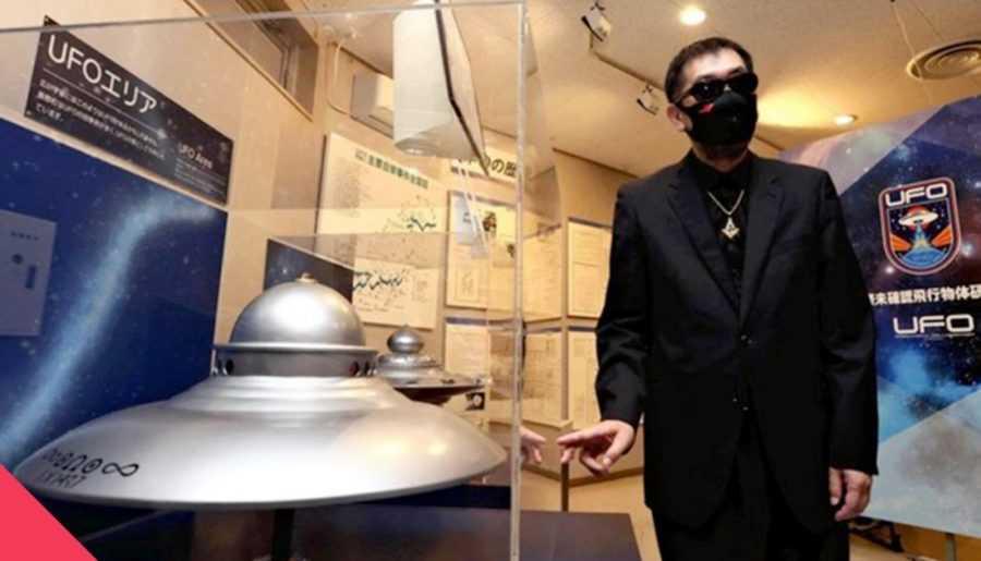 В Японии открылась международная лаборатория по исследованию НЛО