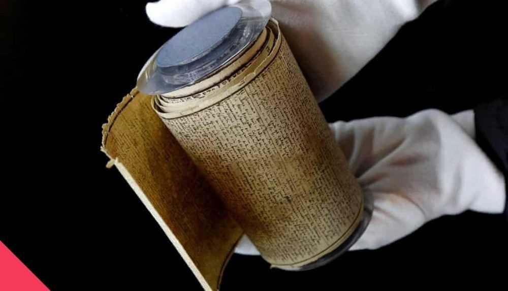Француз за 4,5 миллиона евро купил для национальной библиотеки рукопись маркиза де Сада
