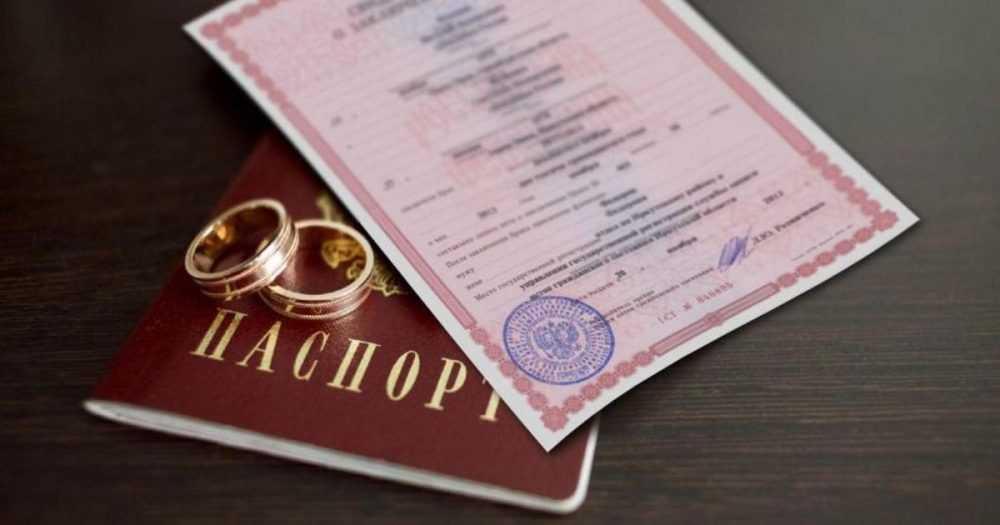 В России отменили обязательные штампы о браке в паспорте