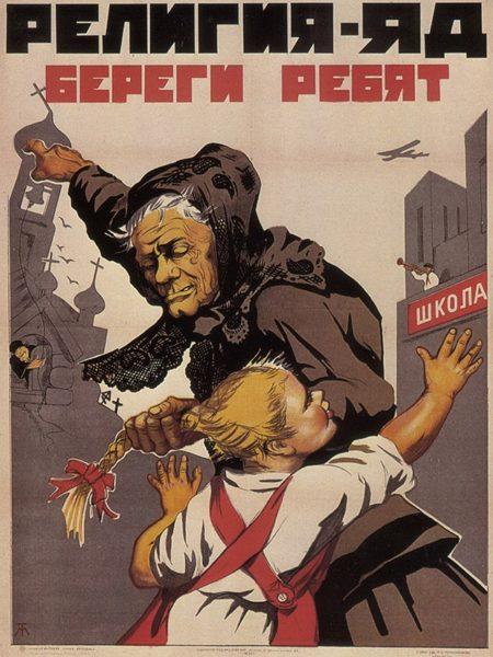 czerkvi 18 - Памяти убитых церквей: как Советский Союз расправлялся схрамами ивкаких изних можно было плавать, жить или слушать рок